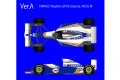 【お取り寄せ商品】 HIRO K737 1/20 Williams FW16 Ver.A Brazilian GP 1994