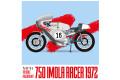 【お取り寄せ商品】 HIRO K743 1/9 Ducati 750 Imola Racer 1972