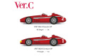 HIRO K747 1/43 Maserati 250F Ver.C 1957 French GP #2 J.M.Fangio /Rd.6 German GP #1 J.M.Fangio