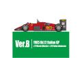 HIRO K753 1/43 Ferrari 156/85 Ver.B 1985 Rd.12 Italian GP #27 M.Alboreto / #28 S.Johansson