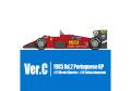 HIRO K754 1/43 Ferrari 156/85 Ver.C 1985 Rd.2 Portuguese GP #27 M.Alboreto / #28 S.Johansson
