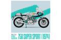 【お取り寄せ商品】 HIRO K757 1/9 Ducati 750 Super Sport 1974