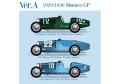 HIRO K763 1/43 Bugatti Type 35 Ver.A Monaco GP 1929 /1930