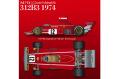 【お取り寄せ商品】 HIRO K769 1/12 Ferrari 312B3 1974 Spanish / Belgian GP #11 C.Regazzoni / #12 N.Lauda