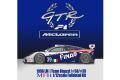 ** 予約商品 ** HIRO K772 1/12 McLaren F1-GTR FINA Team Bigazzi Le Mans 1996 #39/38
