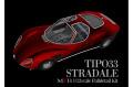 【お取り寄せ商品】 HIRO K773 1/12 Alfa Romeo Tipo33 Stradale