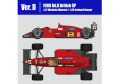 HIRO K777 1/43 Ferrari F187/88C Ver.D 1988 Rd.8 British GP #27 / #28