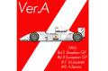 HIRO K779 1/43 McLaren MP4/8 Ver.A 1993 Brazilian GP / European GP