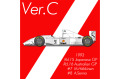 ** 予約商品 ** HIRO K781 1/43 McLaren MP4/8 Ver.C 1993 Japanese GP / Australian GP