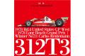 【お取り寄せ商品】 HIRO K794 1/12 Ferrari 312T3 1978 Rd.4 U.S.GP West [Long Beach GP] winner #11 C.Reutemann