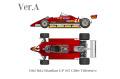 【お取り寄せ商品】 HIRO K795 1/20 Ferrari 126C2 Ver.A 1982 Rd.2 Brazilian GP #27 G.Villeneuve