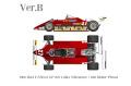 【お取り寄せ商品】 HIRO K796 1/20 Ferrari 126C2 Ver.B 1982 Rd.3 U.S.West GP #27 G.Villeneuve / #28 D.Pironi