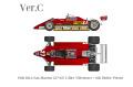 【お取り寄せ商品】 HIRO K797 1/20 Ferrari 126C2 Ver.C 1982 Rd.4 San Marino GP #27 G.Villeneuve / #28 D.Pironi