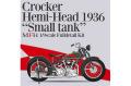 ** 予約商品 ** HIRO K803 1/9 Crocker Hemi-Head 1936 Small tank