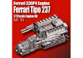 【お取り寄せ商品】 HIRO KE008 1/12 Ferrari 330P4 Engine Kit