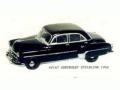 JPS KP167P シボレー STYLELINE 1952 プリペイントキット(ワインレッド)