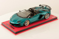 MR collection  LAMBO39SE6 1/18 Lamborghini Aventador SVJ Roadster Artemis Green Limited 10pcs