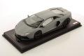 ** 予約商品 ** MR collection LAMBO050A 1/18 Lamborghini Aventador Ultimae Grigio Acheso