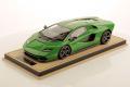 ** 予約商品 ** MR collection LAMBO052D 1/18 Lamborghini Countach LPI800-4 Verde Medio