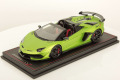 ** 予約商品 ** MR collection  LAMBO39C 1/18 Lamborghini Aventador SVJ Roadster Verde Alcheo