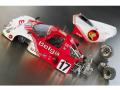 Le Mans Miniatures 24072 1/24 Rondeau M379B  n.17 LM 1980 (Super Ditail)