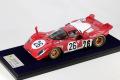 LOOKSMART LS18_08C 1/18 Ferrari 512S Daytona 1970 #26 Scuderia Ferrari (ケース付)