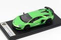 ** 予約商品 ** LOOKSMART LS489A Lamborghini Aventador SVJ Verde Alceo