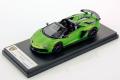 ** 予約商品 ** LOOKSMART LS501C Lamborghini Aventador SVJ Roadster Verde Alcheo