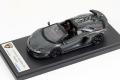 ** 予約商品 ** LOOKSMART LS501H Lamborghini Aventador SVJ Roadster Grigio Telesto