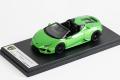 ** 予約商品 ** LOOKSMART LS502A Lamborghini Huracan Evo Spyder Verde Selvans