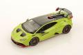 ** 予約商品 ** LOOKSMART LS523B 1/43 Lamborghini Huracan STO Verde Aries
