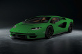 ** 予約商品 ** LOOKSMART LS529D 1/43 Lamborghini Countach LPI800-4 Verde Medio
