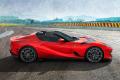 ** 予約商品 ** LOOKSMART LS531E 1/43 Ferrari 812 Competizione A Rosso TRS
