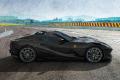 ** 予約商品 ** LOOKSMART LS531F 1/43 Ferrari 812 Competizione A Nero Daytona