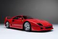 ** 予約商品 ** Amalgam M5904 1/18 Ferrari F40