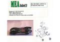 Mea kits 37 1/43 ロータス 11 LM 1958 No.39