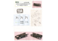 Mea kits 42 1/43 ロータス MK10 Goodwood n.71 1955 M.Antony