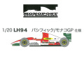 MONOPOST MP003 1/20 ラルース LH94 パシフィック/モナコGP 1994