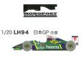 【お取り寄せ商品】 MONOPOST MP004 1/20 ラルース LH94 日本GP 1994