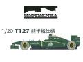 MONOPOST MP005 1/20 ロータス T127 2010 前半戦仕様