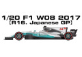 MONOPOST MP036 1/20 メルセデス W08 R16.Japanese GP 2017