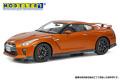 【お取り寄せ商品】 MODELERS MK007 1/24キット ニッサン GT-R Pure edition 2017