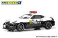 【お取り寄せ商品】 MODELER'S MK019 1/24キット Nissan Fairlady Z NISMO Patrol car (2016)