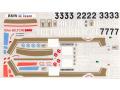MSMクリエイション D083 1/43 BMW M3(E30) 1987/88 Macau Guia Race Hilton【メール便可】