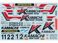 MSMクリエイション D117 1/24 BMW M3(E30) 1989 Macau Guia Race Kamachi【メール便可】