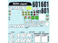 MSMクリエイション D191 1/24 マクラーレン F1-GTR Lark JGTC 1996 デカール 【メール便可】