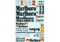 MSMクリエイション D208 1/12 マクラーレン MP4/2C 1986 デカール 【メール便可】