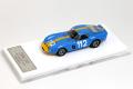 MY64 01I 1/64 Ferrari 250GTO S/N 3445GT #112 Lmited 499pcs