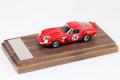 MY64 01W 1/64 Ferrari 250GTO S/N 4219GT #18 1963 Daytona Continental Limited 199pcs