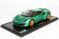 ** 予約商品 ** BBR P18145GREECH 1/18 Ferrari 488 Pista Gloss Green Metallic Limited 20pcs (ケース付)